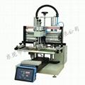 丝印机小型丝印机