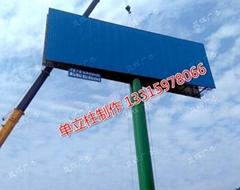 廣告塔製作