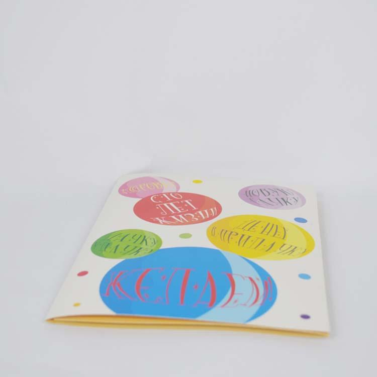 Promotion Musical Birthday Music Greeting Cards 4