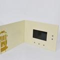 Wholesale custom printing LCD Screen cartoon 4.3 inch video business brochure 2