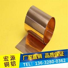 薄黃銅帶箔皮板片0.05/0.1/0.15/0.2/0.3/0.4-0.8mm零切