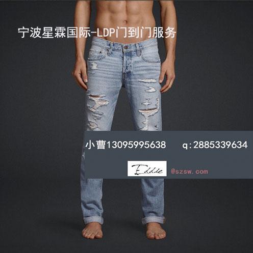 美國牌牛仔褲出口LDP/DDP 1