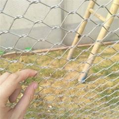 flexible stainless steel cable rope mesh aviary mesh bird netting
