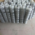 cattle farm livestock wire fencing mesh roll price 4