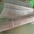 100% Pure Nickel Wire Mesh from really factory 2