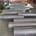 walkway with aluminum expanded metal