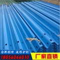 安徽波形护栏 1