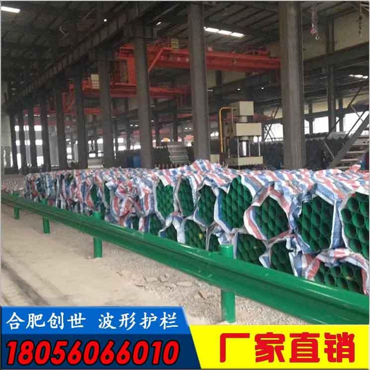 安徽波形护栏 2