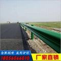 安徽波形护栏 3