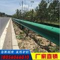 安徽波形护栏 4