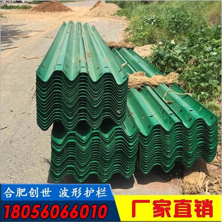 安徽波形护栏 5