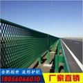 安徽高速公路护栏板