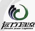 泉州厦门-沈阳大连物流货运