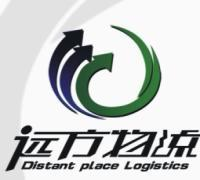 泉州厦门-上海物流货运