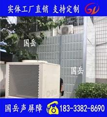 中央空调机组声屏障隔音屏