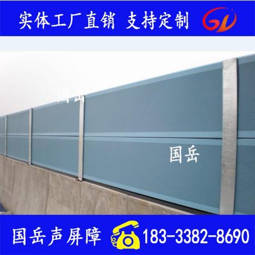 冷却塔隔音降噪声障墙 4