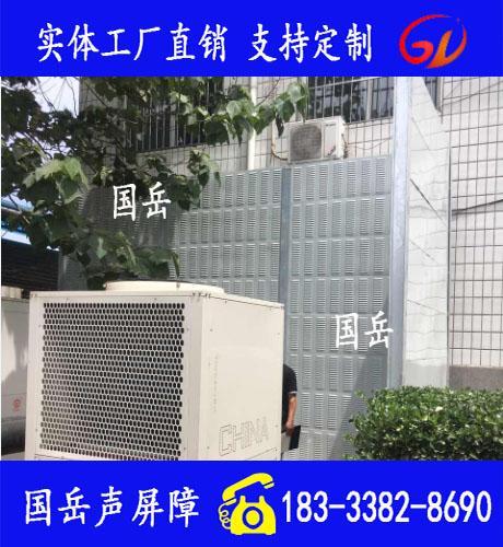 冷却塔隔音降噪声障墙 2