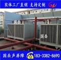 冷却塔隔音降噪声障墙 1