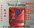 噴淋塔廢氣除味劑(有機廢氣、化