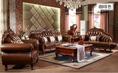 New European leather living room luxury