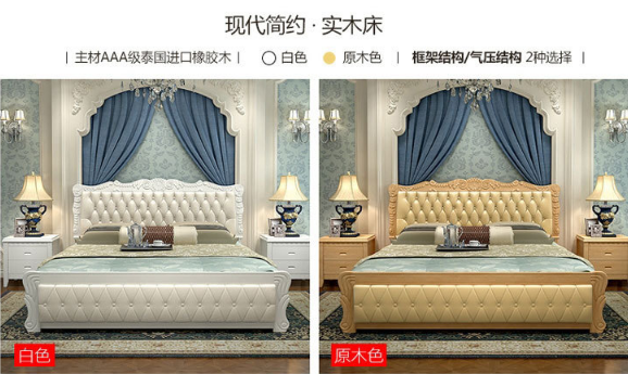 Modern  white solid wood  double bed 2