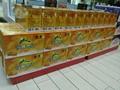 棘康沙棘果汁饮料沙棘汁健康饮品批发 5
