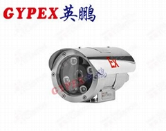 钢铁工业防爆定焦摄像机,英鹏防爆摄像机
