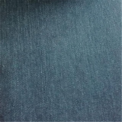 Denim stocklot wholesale fabric