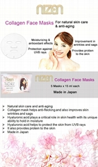 Collagen Face Masks with CoQ10 & Hyaluronic acid; For moisturized and light skin