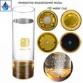 Hydrogen generator water H2 cup Wireless