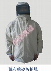 噴砂防護服