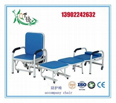 accompany chair for hospotal