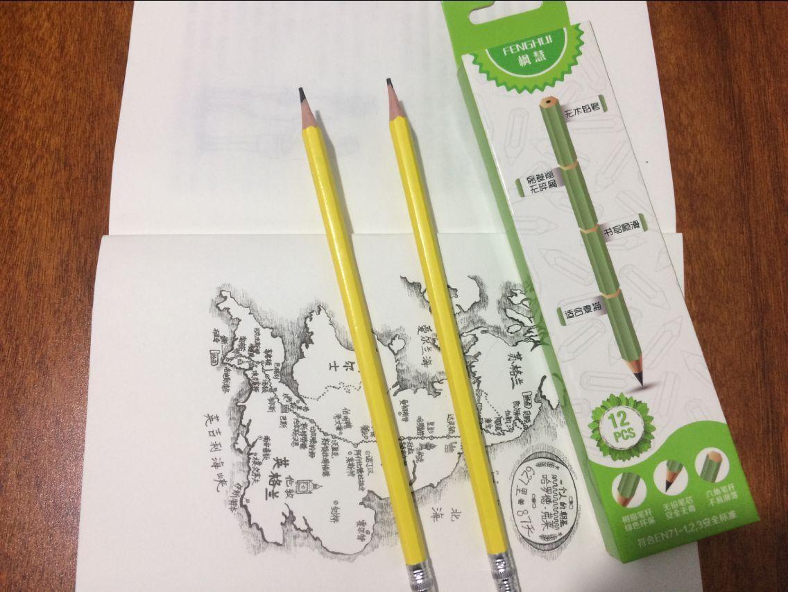 HB铅笔带橡皮擦 2