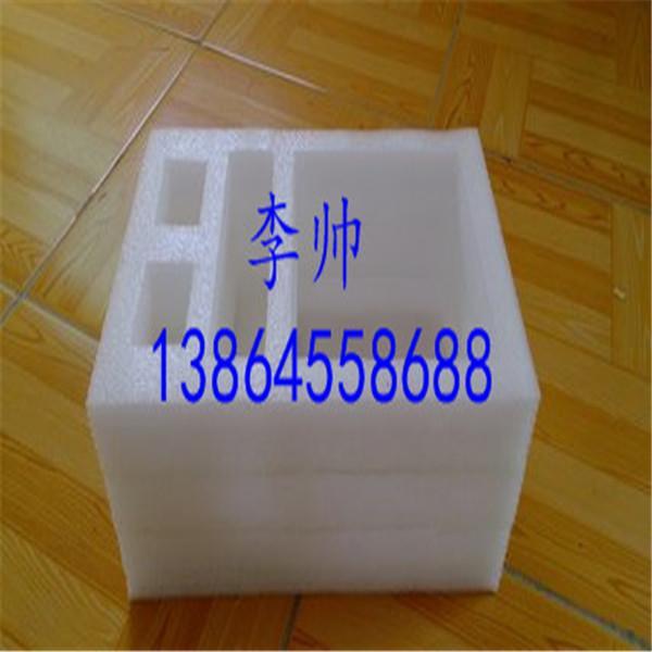 異型包裝 5