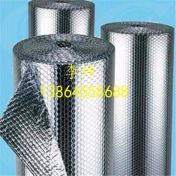 鍍鋁膜 3
