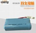 18650兩串聯鋰電池組