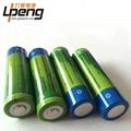 音樂花盆用3.7V18650鋰電池 2