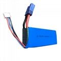 聚合物啟動電源鋰電池