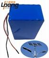 12V40AH太陽能路燈用鋰電池組 1