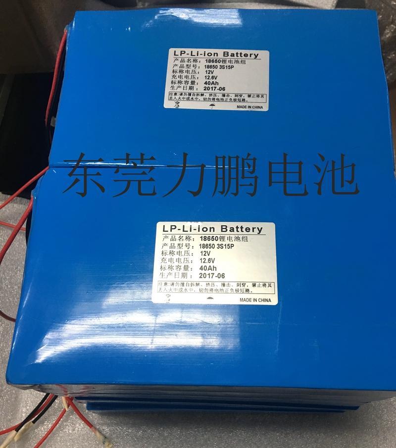 12V40AH太陽能路燈用鋰電池組 2