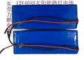 12V40AH太陽能路燈用鋰電池組 4