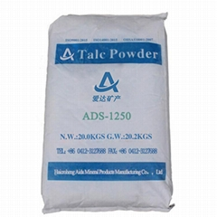 塑料家電ADS-1250超細滑石粉