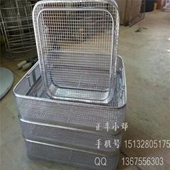 不锈钢清洗筐  器械清洗筐  超声波清洗篮筐