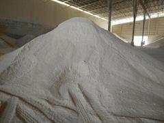 轻烧氧化镁85白粉