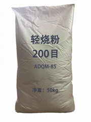 輕燒氧化鎂85黃粉