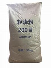 轻烧氧化镁85黄粉