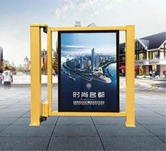 金凱達小區智能廣告小門P701TG
