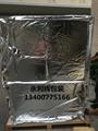 廈門鍍鋁膜復合編織袋