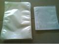 供應透明真空袋