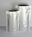 廈門鋁箔自立拉鍊袋